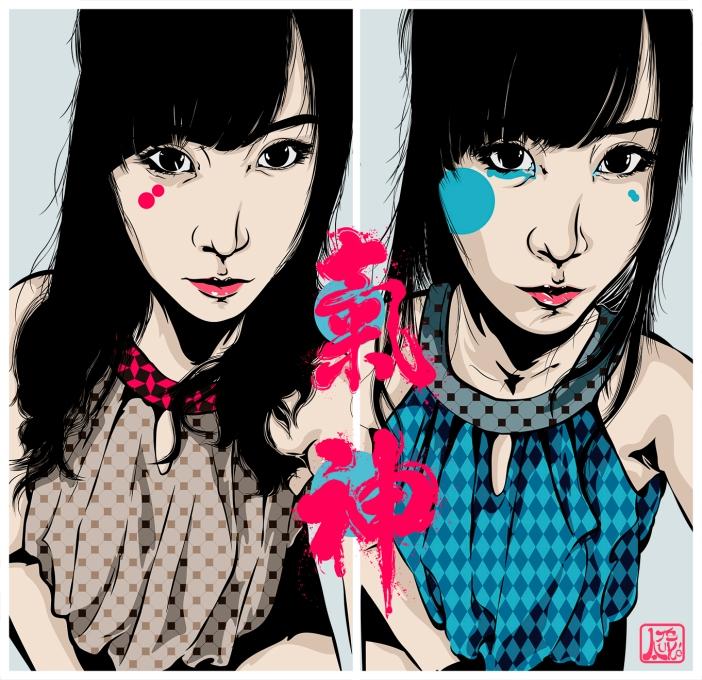 japan-mirror-girl-chinese-symbol-resize-001